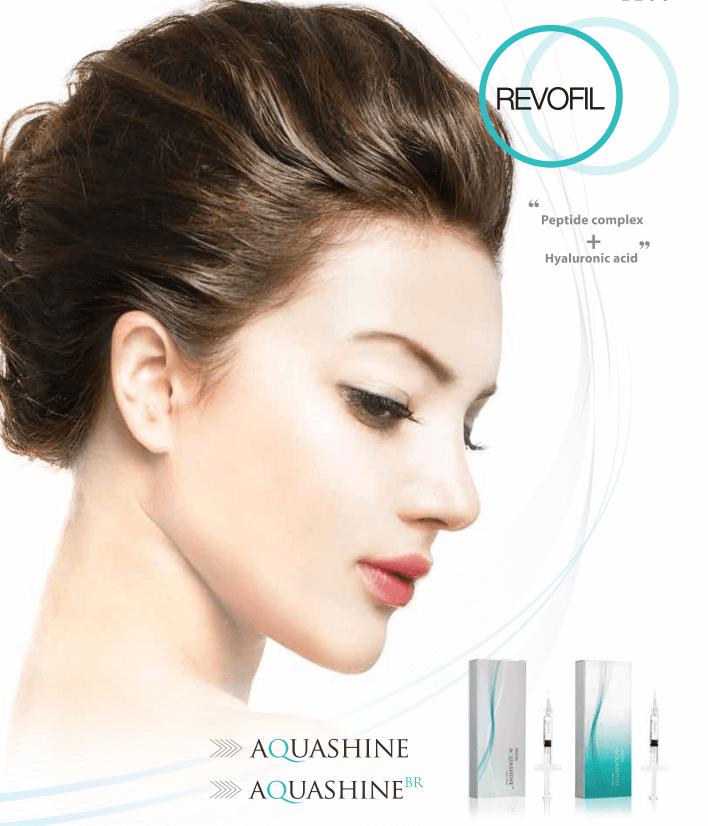Биоревитализация Revofil Aquashine